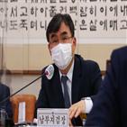 수사,지휘,검찰,행사,라임,박순철,검찰총장