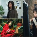 김세정,소문,카운터,경이,악귀,매력,변신,자신
