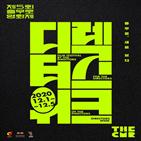 영화제,감독,프로젝트,진행,다양,한국영화감독조합
