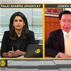 인도,중국,대만,인터뷰,부장,경제,위해