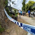 호주,살해,아들,경찰