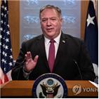 북한,종전선언,협상,비핵화,한반도,폼페이
