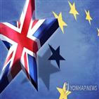 영국,협상,합의,수석대표,양측
