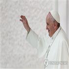 교회,교황,발언,입장,동성결합,동성결합법,대한,가톨릭,주교