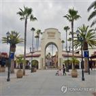 놀이공원,단계,디즈니랜드,정부,캘리포니아주