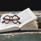 베스트셀러,소개,작가,읽기,독서,부가