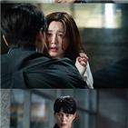 박진겸,앨리스,김도연