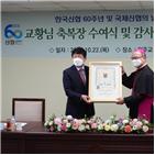 신협,축복,신협중앙회,김윤식,한국신협