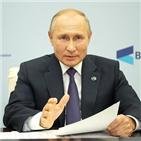 미국,푸틴,러시아,협정,뉴스타트,협상,극초음속