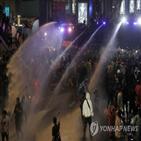 시위,태국,시위대,반정부,비상포고령,집회,총리,네거리,물대포,사태