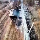러시아,현지,주변,보병장갑차