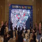 청산리전투,선양,중국