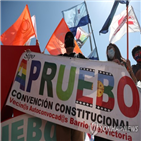 헌법,제정,칠레,국민투표,제헌의회,불평등,시위