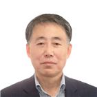 법무보호위원,부산지부협의회