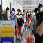 승객,아시아나항공,모습,코로나19,기내식,비행기,이번,여행,기종,관광비행