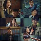 박진겸,앨리스,윤태,선생,유민혁