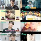 류수영,스토,방송,이유리,컴백,요리,실력