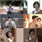 김혜은,엄마,매물,홈즈,아이,박세리