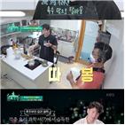 스토,류수영,방송,이날,이유리,최고,컴백