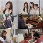 고아성,공개,박혜수,작업실,배우,방송