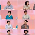 매물,마당,홈즈,박세리,소개
