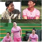개콘,경기,축구,방송,남다른