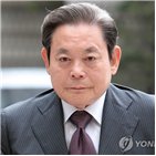 삼성그룹,사장,별세,회장,치료
