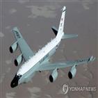 대만,중국,미국,군용기,상공,비행