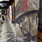 영화,중국,다리,금강천,애국주의,항미원조전쟁