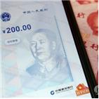 중국,디지털,화폐,가상화폐,법정