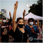 집회,반정부,태국,국왕,총리