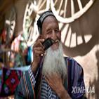 카슈가르,감염자,코로나19,중국