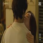 이지은,장세훈,홍수아,불새2020,서정인