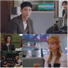 사혜준,이민재,모습,청춘기록,위기,자신