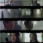 이청아,남궁민,김설현,티저