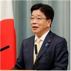 일본,후보,선거,정부
