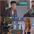사혜준,이민재,청춘기록,모습,위기,자신