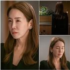 김정은,심재경,감정,눈물,연기,현장,촬영