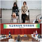 펜트하우스,오윤희,현장,유진,방송