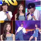 전교톱10,무대,방송,아이돌,틴에이저싱어