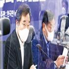 뉴딜,한국판,민주당,이날,정부,법안