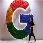 구글,소송,반독점,MS,기술기업,미국
