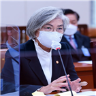 유승준,병역,의무,강경화,장관,한국