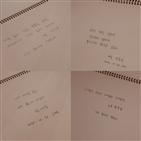 노을,신곡,감성,티저,공개