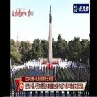 중국,정신,항미원조,한국전쟁,전쟁