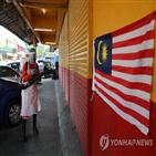 정상회의,말레이시아