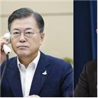 한국,일본,스가,아베,총리,연설,문제,나라,관계,한일