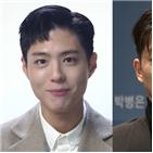 서복,공유,박보검,영화
