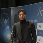 서복,박보검,공유,이야기