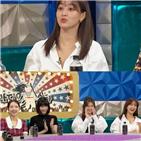 박진영,연습생,모모,사나,지효